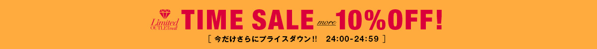 GYDA | TIME SALE more PRICE DOWN会場はこちら
