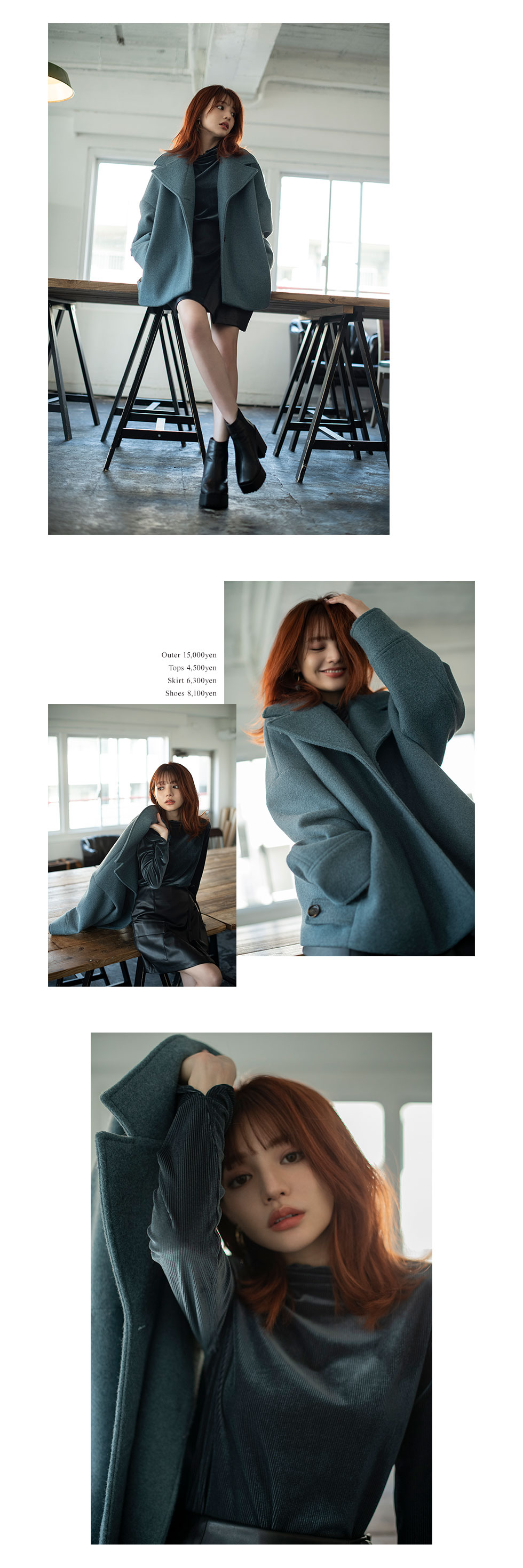 2020 AUTUMN & WINTER feat. Chisato Yoshiki vol.26