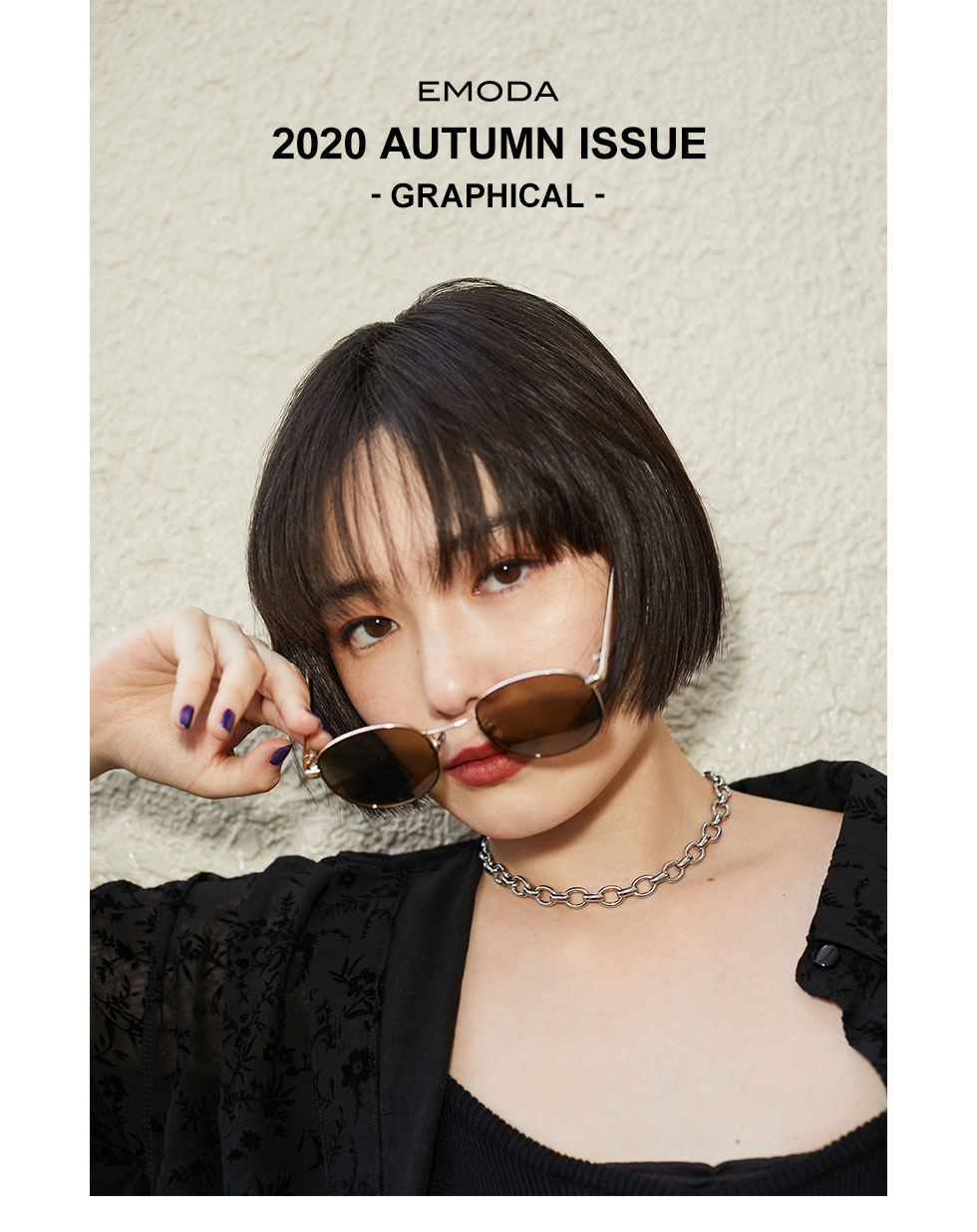 2020 AUTUMN ISSUE -GRAPHICAL-1