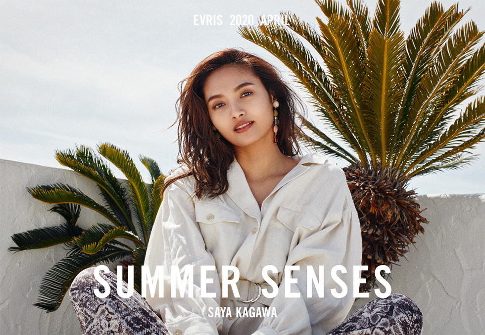 2020 APRIL SUMMER SENSES1