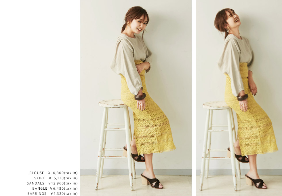 SAKI is... WEB CATALOG9