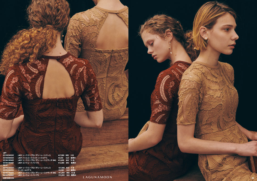 DRESS BOOK|2019 AUTUMN & WINTER COLLECTION3