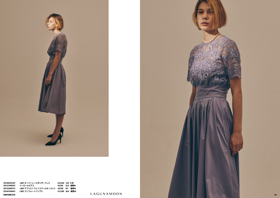 DRESS BOOK|2019 AUTUMN & WINTER COLLECTION4