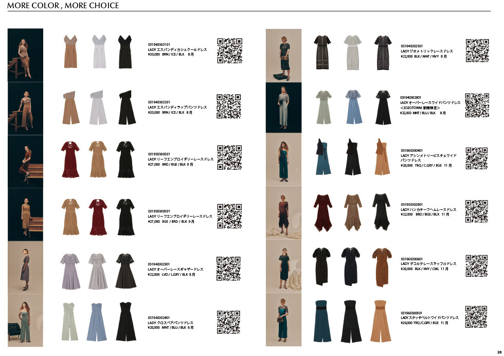 DRESS BOOK|2019 AUTUMN & WINTER COLLECTION15