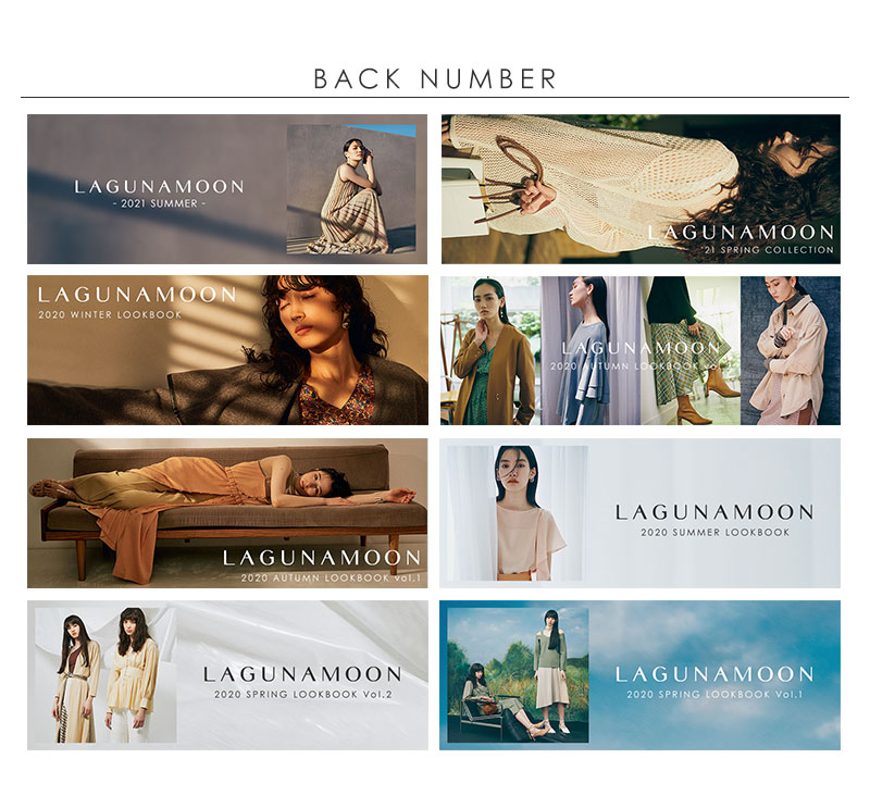LOOKBOOK backnumber