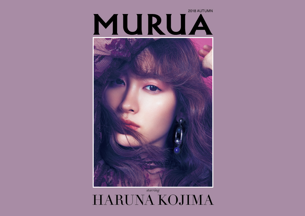MURUA 2018 AUTUMN COLLECTION vol.11