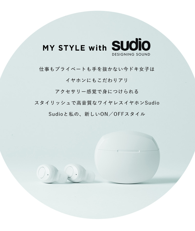 MY STYLE with sudio