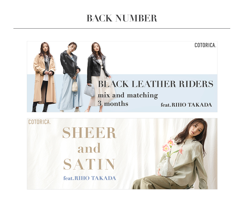 SHEER and SATIN feat. RIHO TAKADA