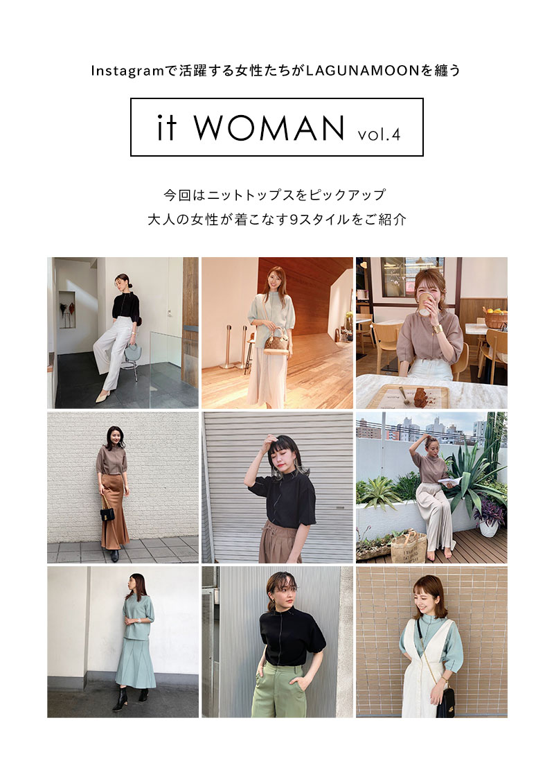 it WOMAN vol.4