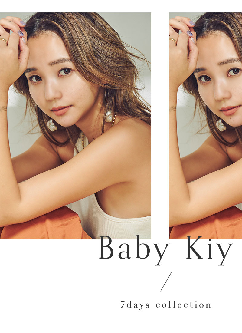 Baby kiy 7days collection