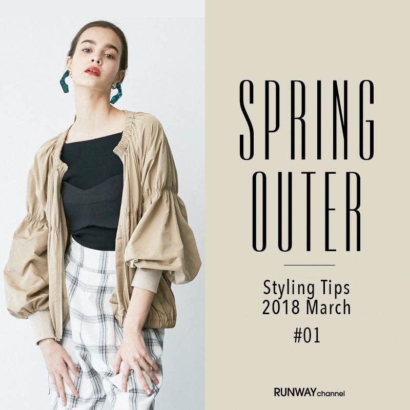 2018 SPRING OUTER