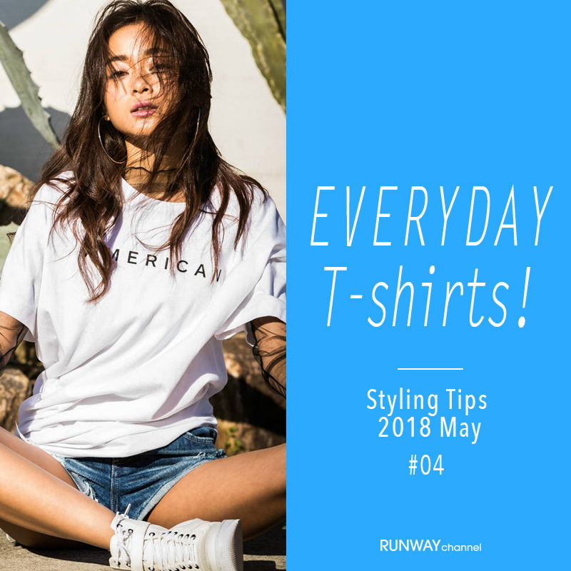 2018 EVERYDAY T-Shirts