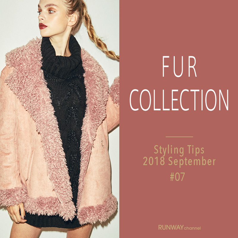 2018 FUR COLLECTION